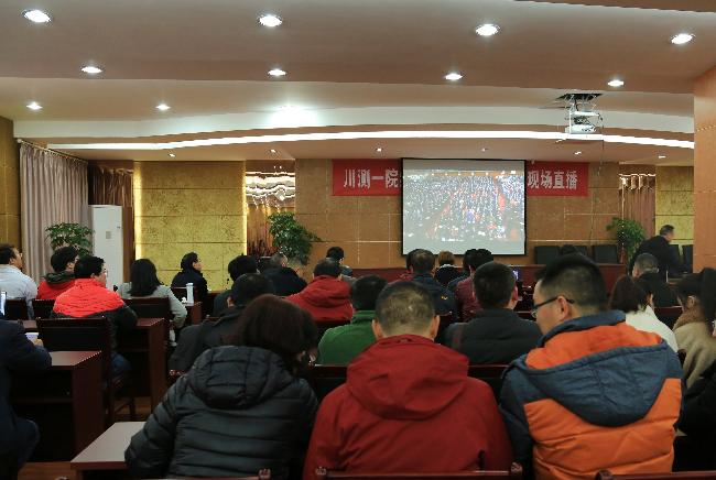 四川省第二测绘地理信息工程院
