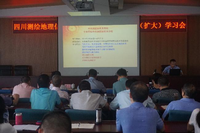 四川测绘地理信息局党组成员、副局长倪文辉作党校学习成果交流