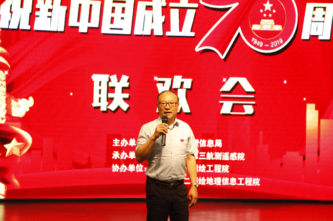 党组书记、局长杨升祝全体老同志身体健康、阖家幸福