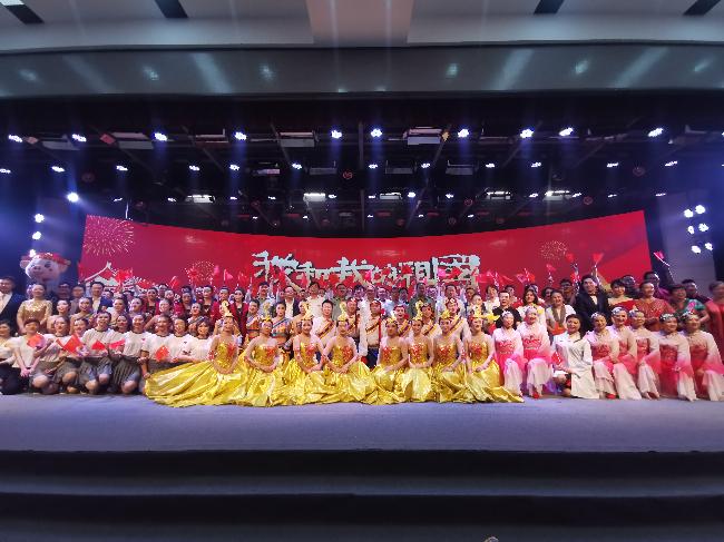 庆祝新中国成立70周年职工文艺会演 摄影:徐红
