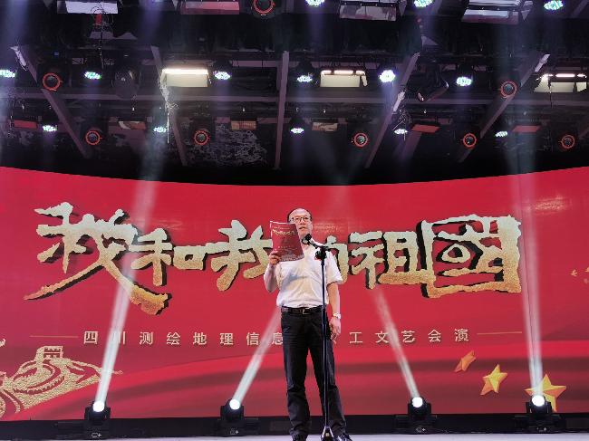 四川测绘地理信息局局长杨升致辞  摄影:徐红