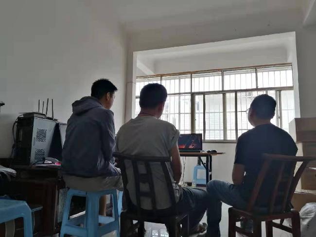 四川测绘地理信息局测绘技术服务中心恩施测区外业职工集中收看庆祝中华人民共和国成立70周年大会2