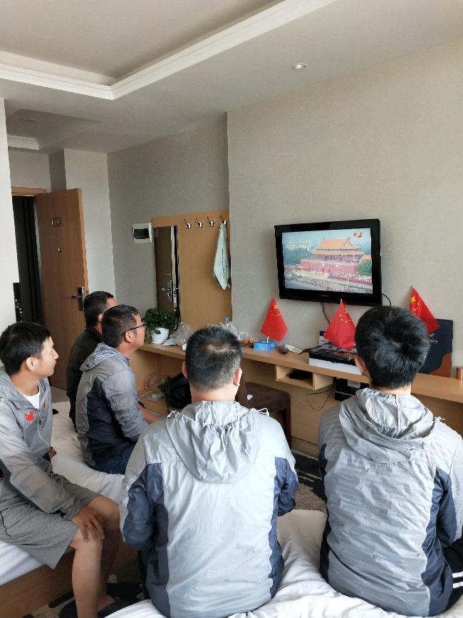 四川测绘地理信息局测绘技术服务中心重庆测区集中收看庆祝中华人民共和国成立70周年大会