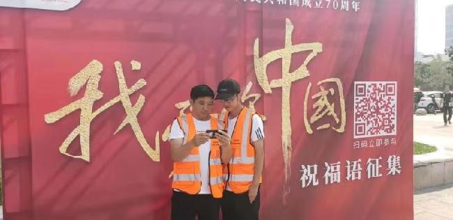 自然资源部第三航测遥感院外业职工收看庆祝中华人民共和国成立70周年大会