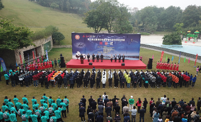 第六届全国测绘地理信息行业职业技能竞赛总决赛在成都开幕