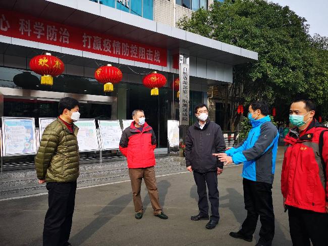 四川测绘地理信息局疫情防控工作组到自然资源部第三航测遥感院检查复工前疫情防控工作。